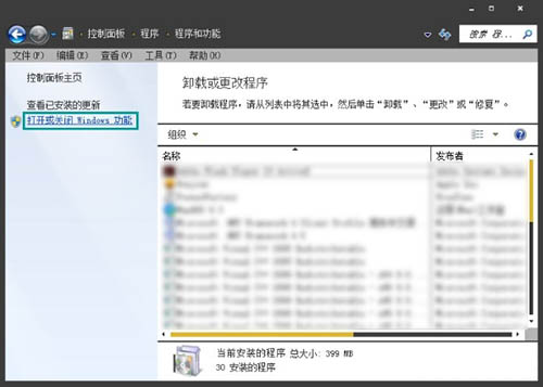 windows search搜索怎么卸载?win7如何卸载windows search搜索功能