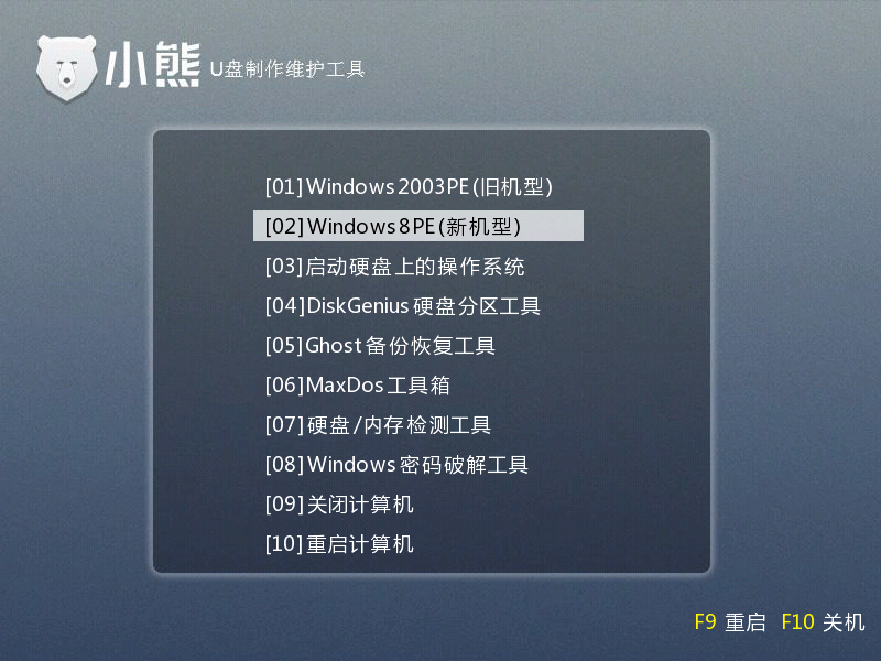 Windows 7 x64 (2)-2019-07-11-11-04-13