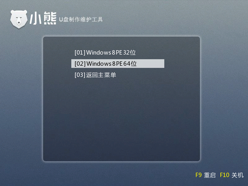 Windows 7 x64 (2)-2019-07-11-11-07-56