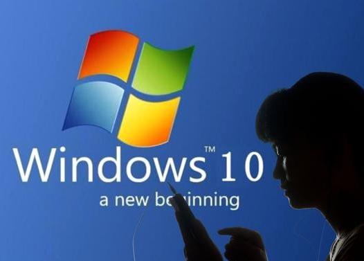 利用电脑管家工具优化win10系统,让您找回曾经熟悉的操作体验
