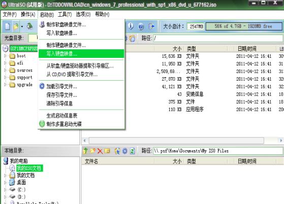 mac怎么用u盘装win7_macbook air安装win7旗舰版双系统图文教程-软件教程-小熊一键重装系统
